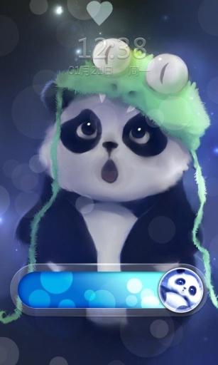 超萌熊猫主题截图2
