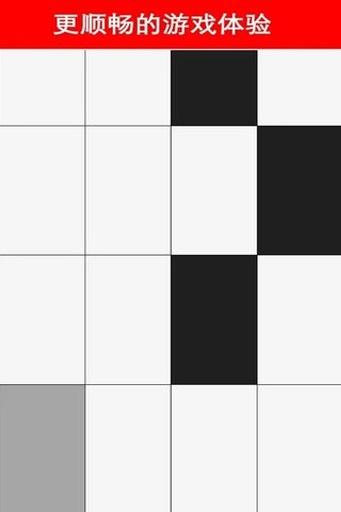 别踩白块儿截图1