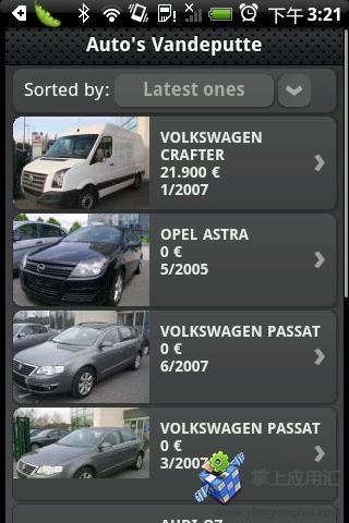 汽车资讯截图0