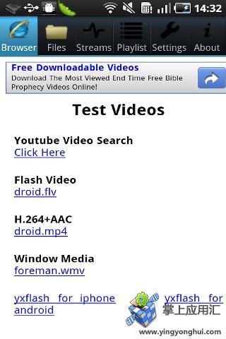 玩媒體與影片App|闪光播放器免費|APP試玩
