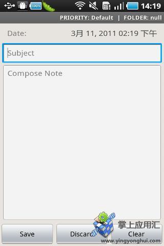 专业笔记本 生產應用 App-愛順發玩APP