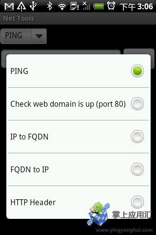 网络工具|玩工具App免費|玩APPs