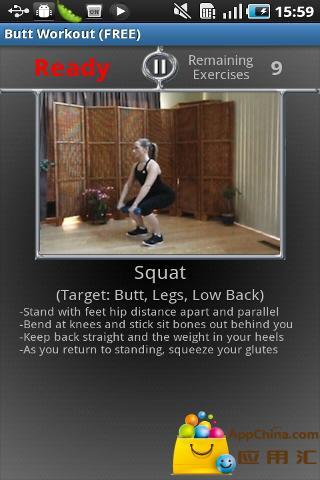 日常形體訓練之下肢免費版截圖1