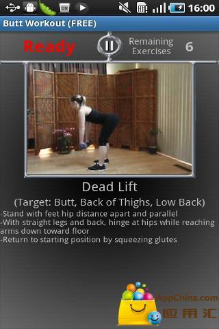日常形體訓練之下肢免費版截圖3