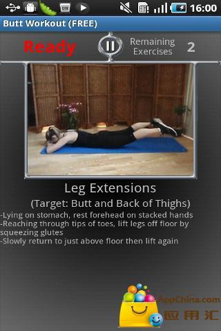 日常形體訓練之下肢免費版截圖4