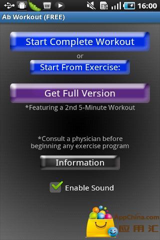 日常形体训练之腰腹免费版