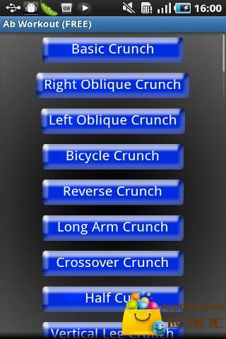 日常形体训练之腰腹免费版 生活 App-愛順發玩APP
