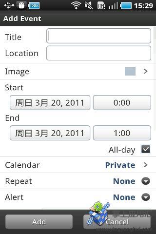 精致行事便签 生活 App-愛順發玩APP
