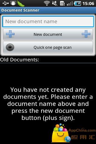 文件扫描仪