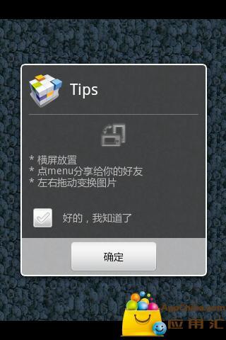 魔幻三维图片 生活 App-愛順發玩APP