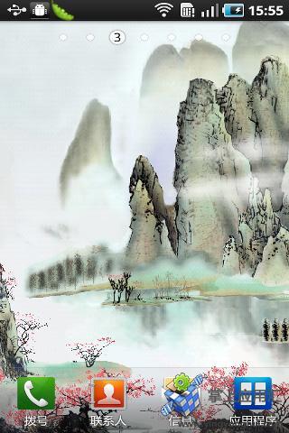 中国水墨画动态壁纸