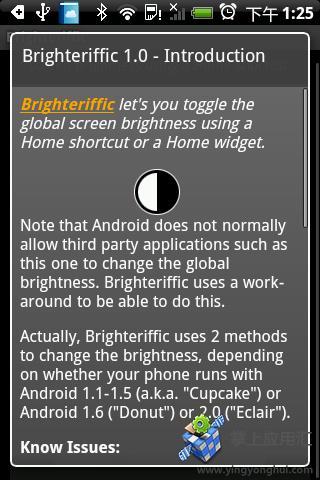 玩免費工具APP 下載屏幕亮度切换 app不用錢 硬是要APP