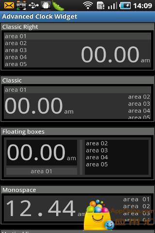 个性化时钟插件