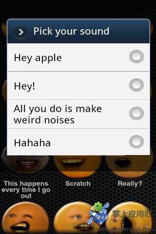 玩免費生活APP|下載橙子表情搞怪音 app不用錢|硬是要APP