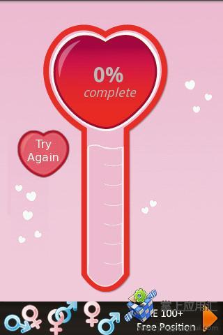 恋爱测试截图0