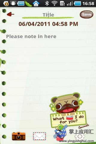 粉可爱日记本 生活 App-癮科技App