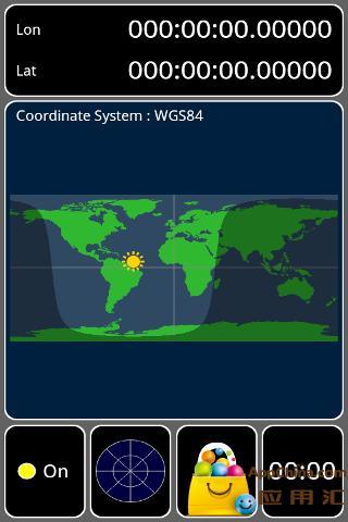 GPS测试仪截图3