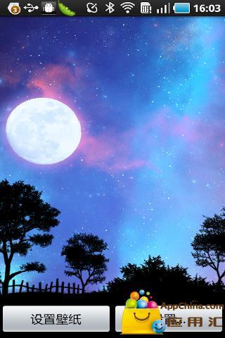 夜幕降临现场免费壁纸|玩工具App免費|玩APPs