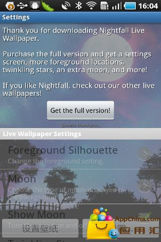 玩免費工具APP|下載夜幕降临现场免费壁纸 app不用錢|硬是要APP