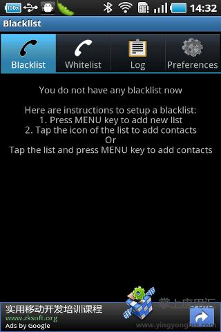Whoscall 來電辨識& 簡訊過濾, 反詐騙, 象卡來- Google Play Android ...