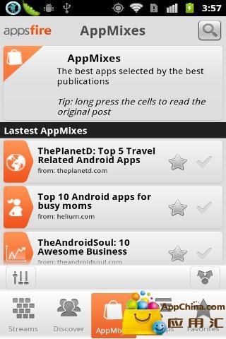 玩免費生活APP|下載Appsfire 精品应用分享推荐 app不用錢|硬是要APP