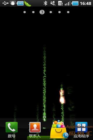 黑客帝国3D动态壁纸 3D Matrix Live Wallpaper截图2