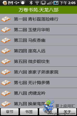 劉德華風暴評價(線上看/影評)pps影通-大推厲害的風暴!電影風暴線上/电影风暴影评Firestorm 2014 - pps影通(最新pps ...