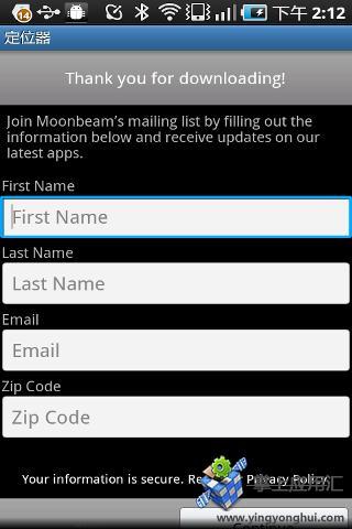 简易定位器 生活 App-癮科技App