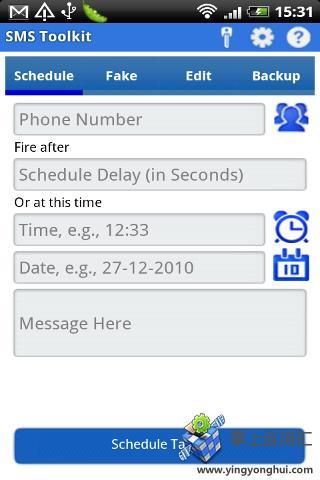短信工具箱