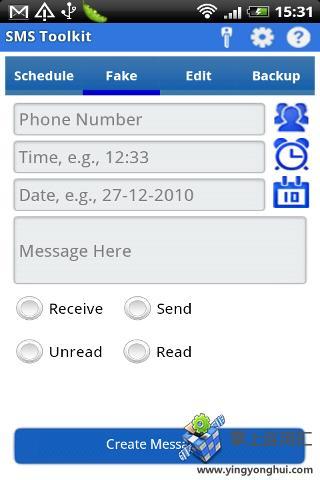 短信工具箱截图1