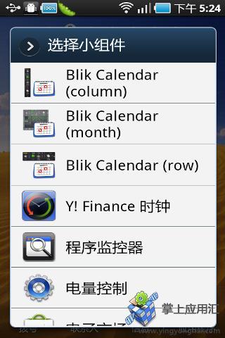 電子錢包服務Google Wallet - Android 資訊雜誌android-hk.com