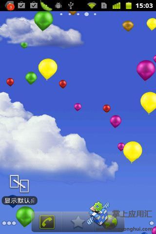 气球动态壁纸