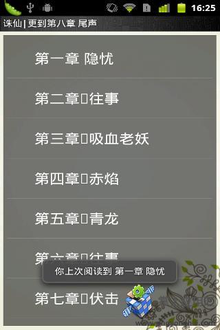 Android軟體《MoboPlayer》萬用多媒體播放器,支援大部份影音格式及外掛字幕 | 就是教不落 - 給你最豐富的 3C ...