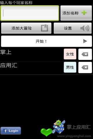 [App] MIUI 小米系統– 免刷機破解、一鍵安裝APK ...