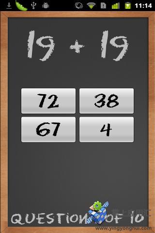 数学攻略截图2