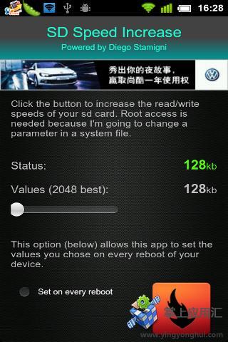 SD卡加速器