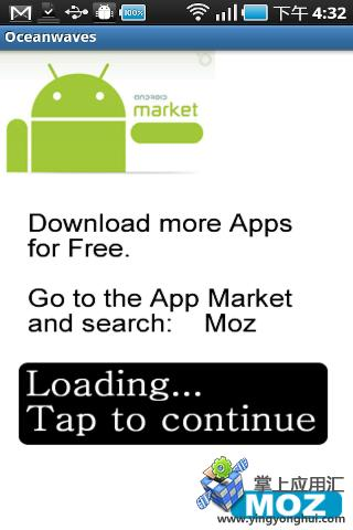 听海入眠 生活 App-癮科技App