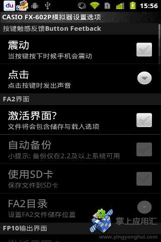 卡西欧可编程计算器 生產應用 App-癮科技App