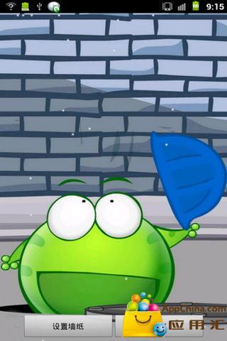 绿豆蛙2012年动态壁纸