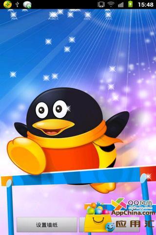 腾讯QQ小企鹅高清动态壁纸