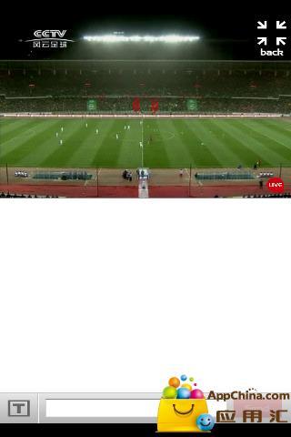 环球体育直播 媒體與影片 App-癮科技App