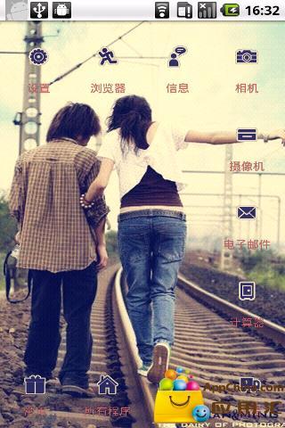 YOO主题-Love