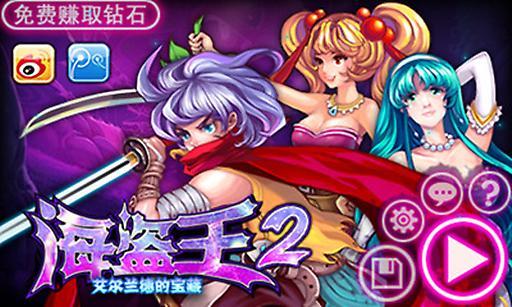 【Qoo推薦】全7款One Piece官方Android遊戲+ ... - Facebook