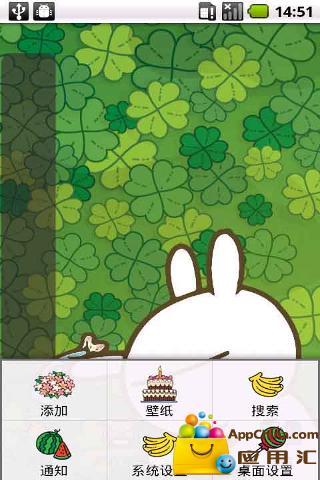 YOO主題-兔斯基的春天截圖3