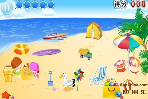 小侦探•童趣天地 生產應用 App-愛順發玩APP