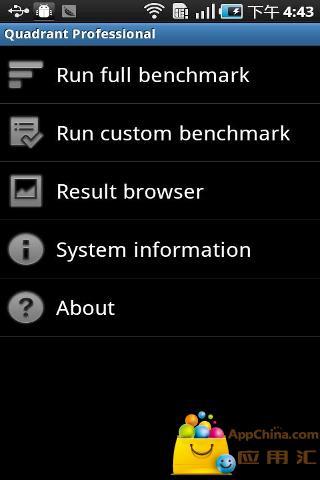 玩免費工具APP|下載手机性能测试专业版 app不用錢|硬是要APP