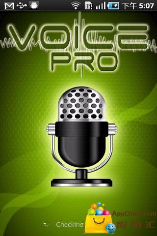 玩免費媒體與影片APP|下載专业录音 app不用錢|硬是要APP