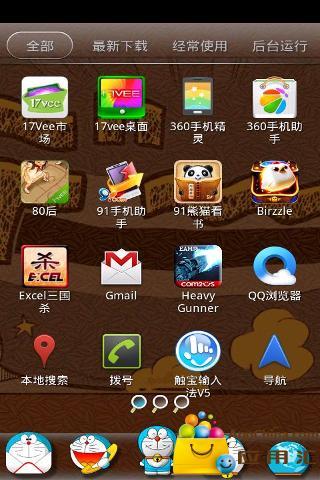 哆啦a梦 工具 App-癮科技App