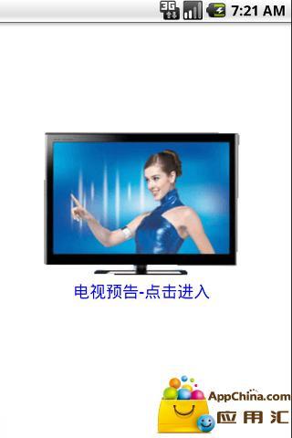 HBO精選- nio電視網