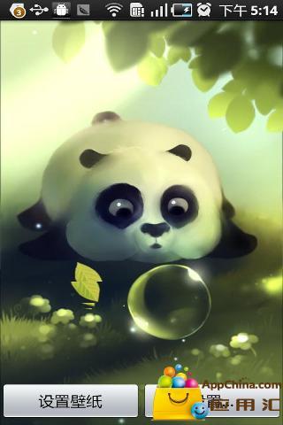 玩免費個人化APP|下載熊猫噗通动态壁纸 app不用錢|硬是要APP